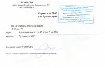 http://sd.uploads.ru/t/lTAm5.jpg