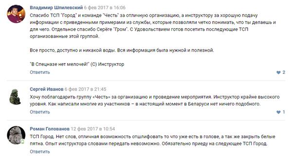 http://sd.uploads.ru/t/lTmgD.png
