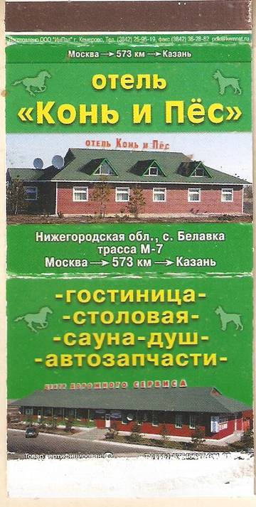 http://sd.uploads.ru/t/lVPce.jpg