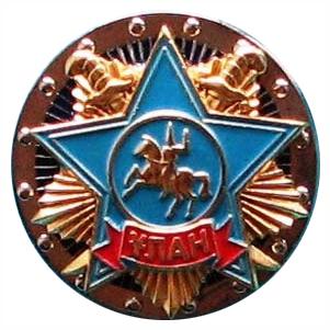 http://sd.uploads.ru/t/lVRCH.jpg