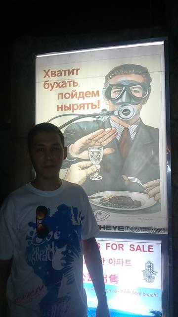 http://sd.uploads.ru/t/laubB.jpg