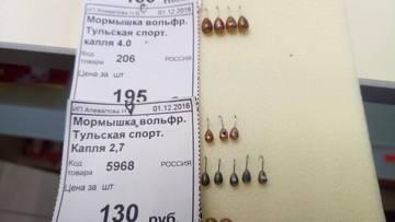 http://sd.uploads.ru/t/leiyH.jpg