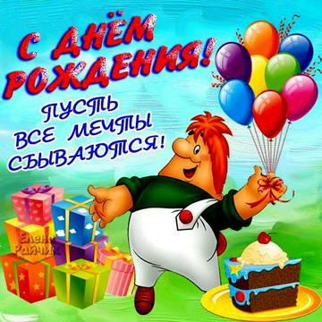 http://sd.uploads.ru/t/lnfhU.jpg