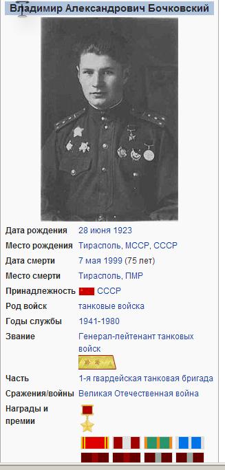 http://sd.uploads.ru/t/lp3PB.png