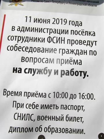 http://sd.uploads.ru/t/lrgqU.jpg