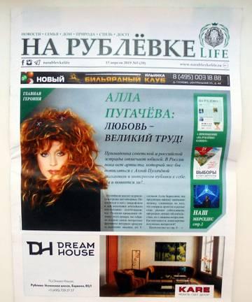 http://sd.uploads.ru/t/ls0JP.jpg