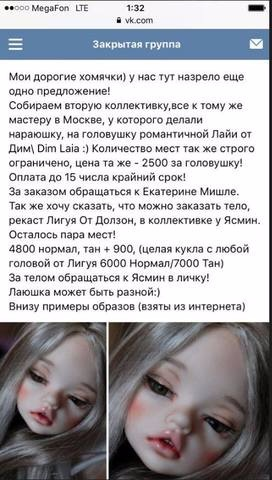 http://sd.uploads.ru/t/lyzeQ.jpg
