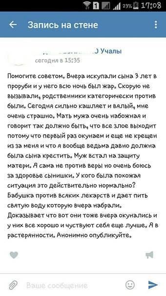 Юмор (2)