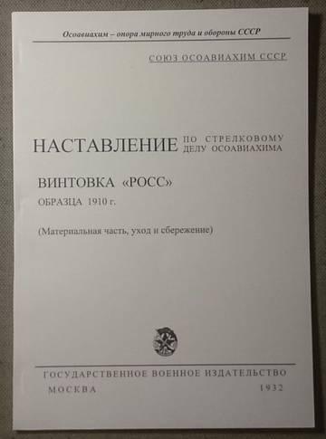 http://sd.uploads.ru/t/m0A2r.jpg
