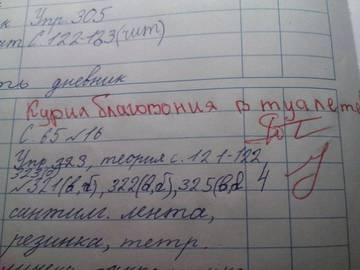 http://sd.uploads.ru/t/m3ESP.jpg