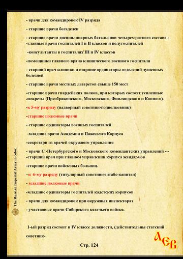 http://sd.uploads.ru/t/m8GLb.png