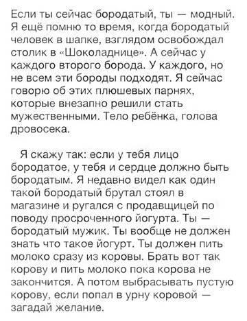 http://sd.uploads.ru/t/mBq5S.jpg