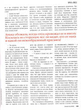 http://sd.uploads.ru/t/mH1nF.jpg