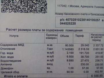 http://sd.uploads.ru/t/mIZ6r.jpg