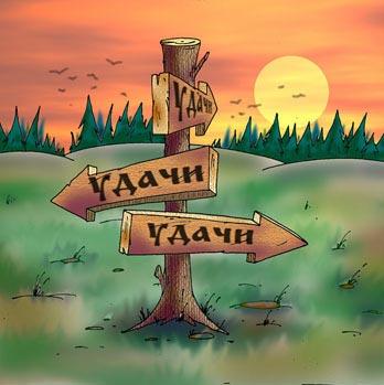 http://sd.uploads.ru/t/mMCck.jpg