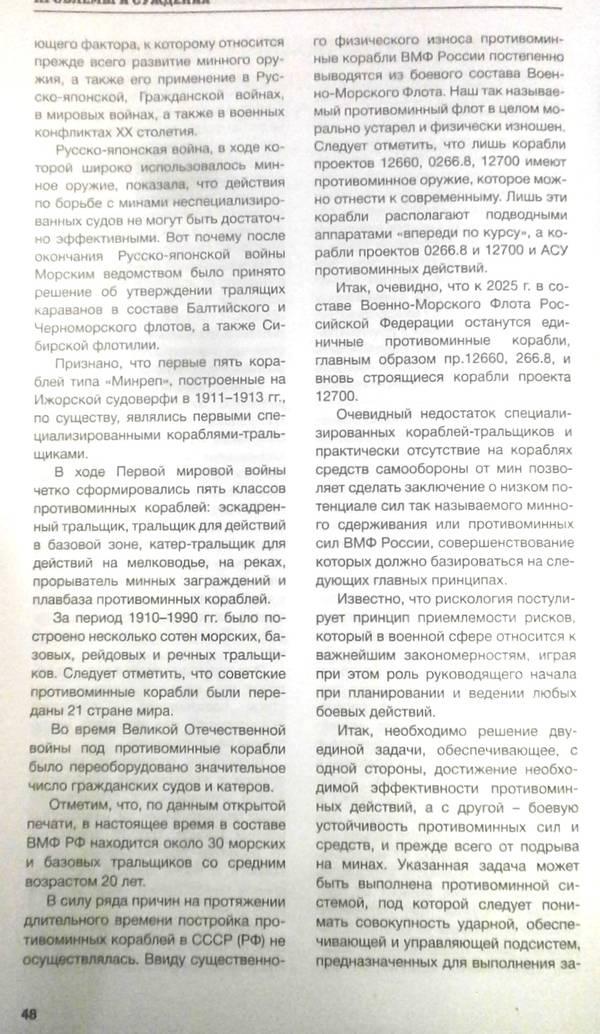 http://sd.uploads.ru/t/mO2Y1.jpg