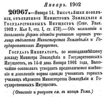 http://sd.uploads.ru/t/mZnio.jpg