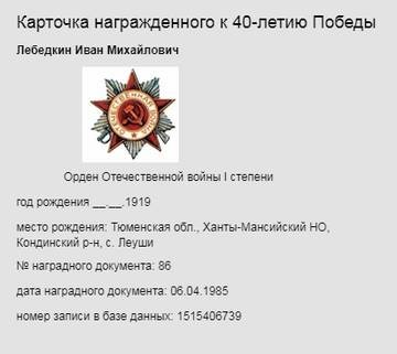 http://sd.uploads.ru/t/mck1A.jpg