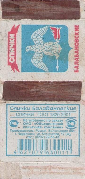 http://sd.uploads.ru/t/mdob0.jpg