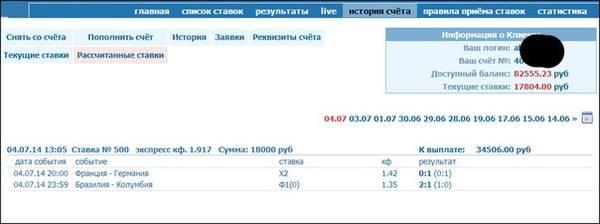 http://sd.uploads.ru/t/mepru.jpg