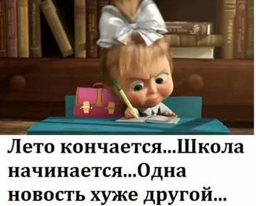 http://sd.uploads.ru/t/mhBtz.jpg