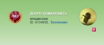 http://sd.uploads.ru/t/miakq.png