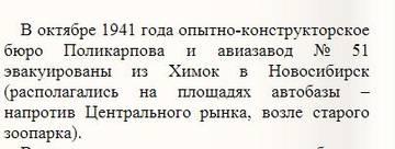 http://sd.uploads.ru/t/mioP4.jpg