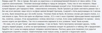 http://sd.uploads.ru/t/mkVl8.jpg