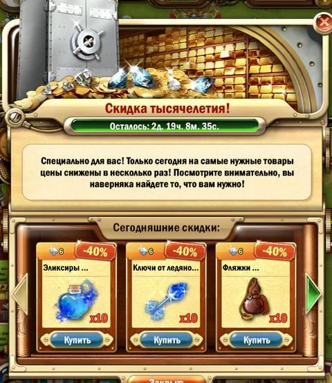 http://sd.uploads.ru/t/mokPn.jpg