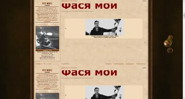 http://sd.uploads.ru/t/molP3.png
