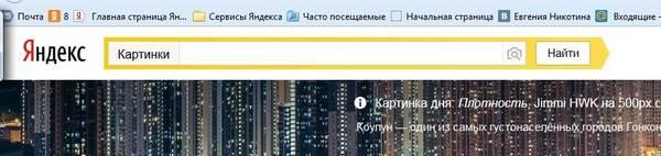 http://sd.uploads.ru/t/mqY2e.jpg