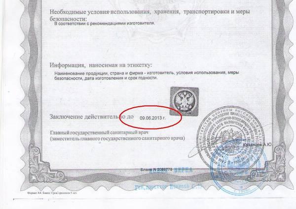 http://sd.uploads.ru/t/muN87.jpg