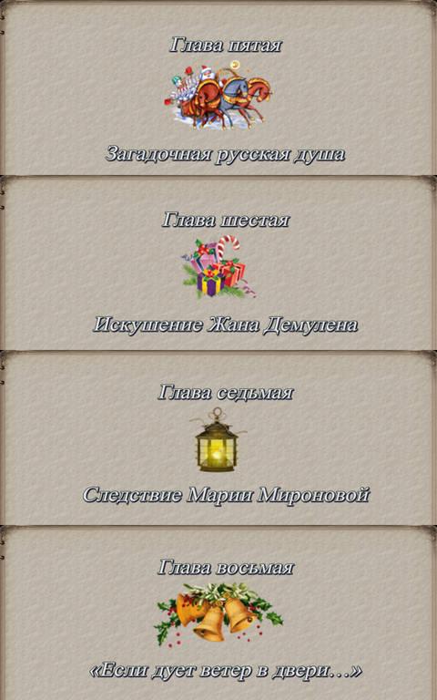 http://sd.uploads.ru/t/mvEPu.jpg