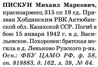 http://sd.uploads.ru/t/mzKGg.jpg