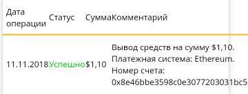http://sd.uploads.ru/t/mzyfn.jpg
