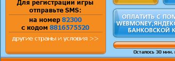 http://sd.uploads.ru/t/n243R.png
