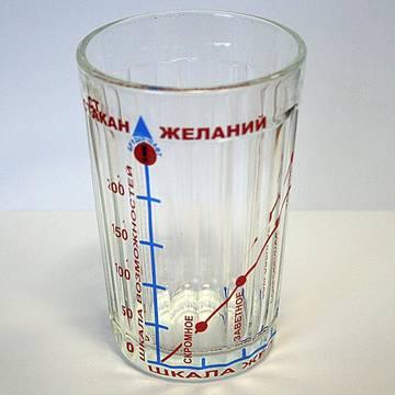 http://sd.uploads.ru/t/n47L8.jpg