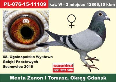 http://sd.uploads.ru/t/n69rp.jpg