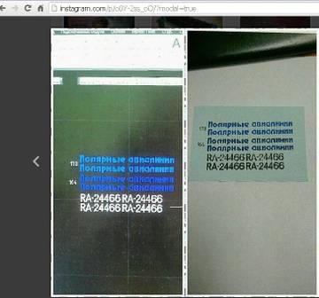 http://sd.uploads.ru/t/n7YLO.jpg
