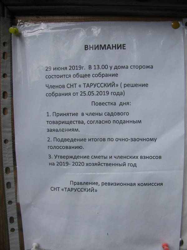 http://sd.uploads.ru/t/n9GOF.jpg