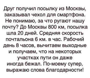 http://sd.uploads.ru/t/n9rDB.jpg
