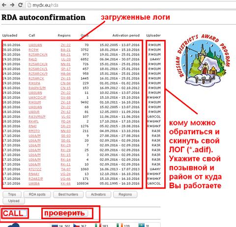 http://sd.uploads.ru/t/nDi1k.png