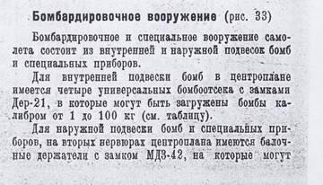 http://sd.uploads.ru/t/nFHQk.jpg