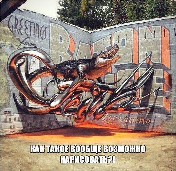 http://sd.uploads.ru/t/nK7IZ.jpg