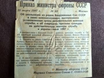 http://sd.uploads.ru/t/nP9NU.jpg