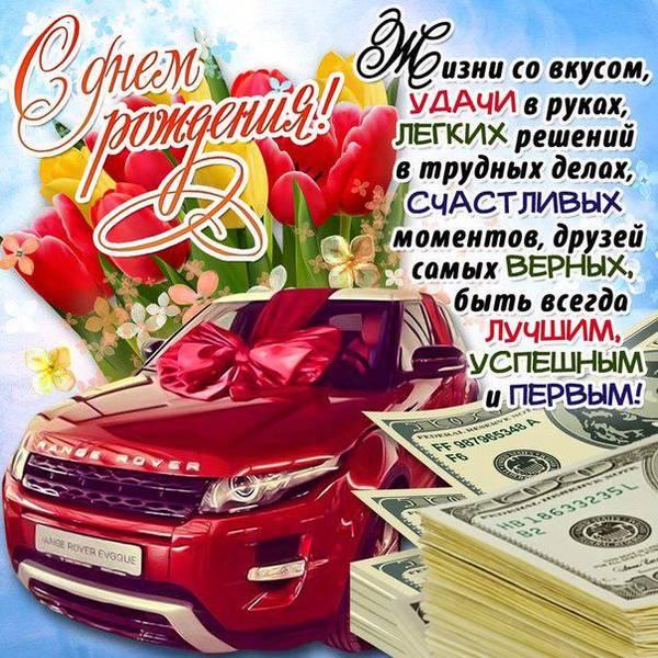 http://sd.uploads.ru/t/nQPrv.jpg