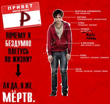 http://sd.uploads.ru/t/nQzZN.png
