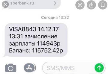 http://sd.uploads.ru/t/nVSvi.jpg