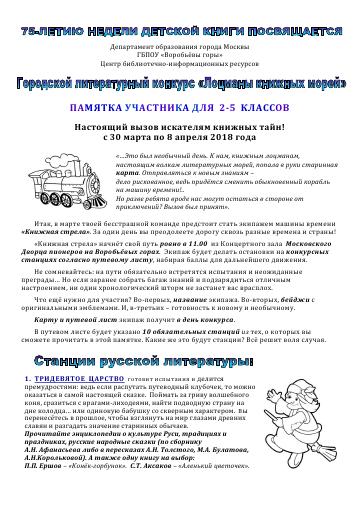 http://sd.uploads.ru/t/nWx9T.png