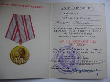 http://sd.uploads.ru/t/nf2QA.jpg